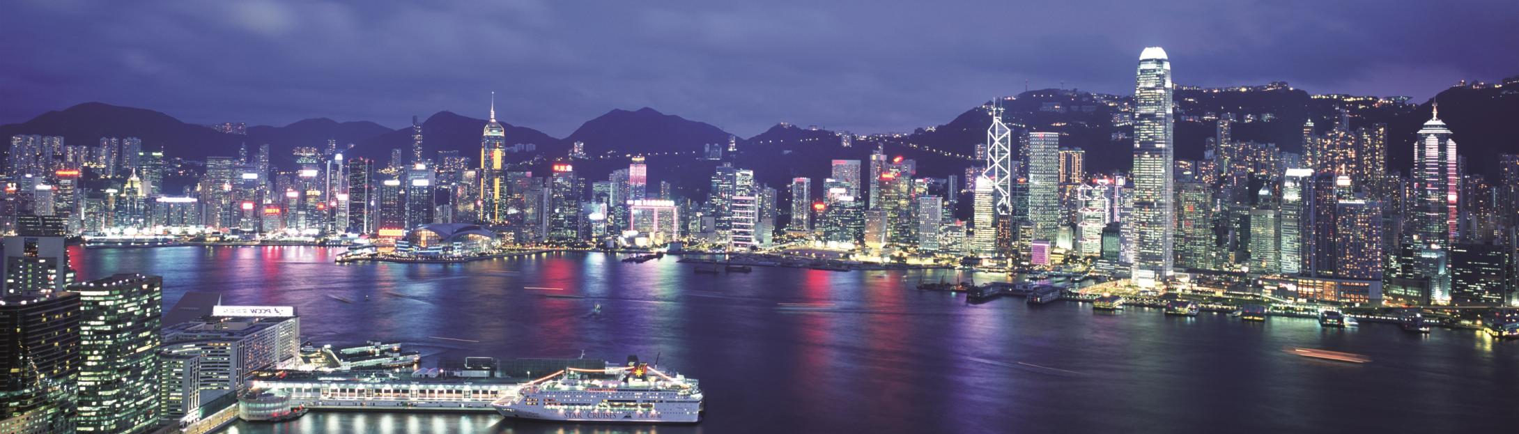 ISCSLP 2021 Hong Kong