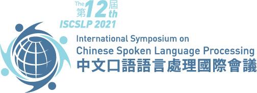 ISCSLP 2021
